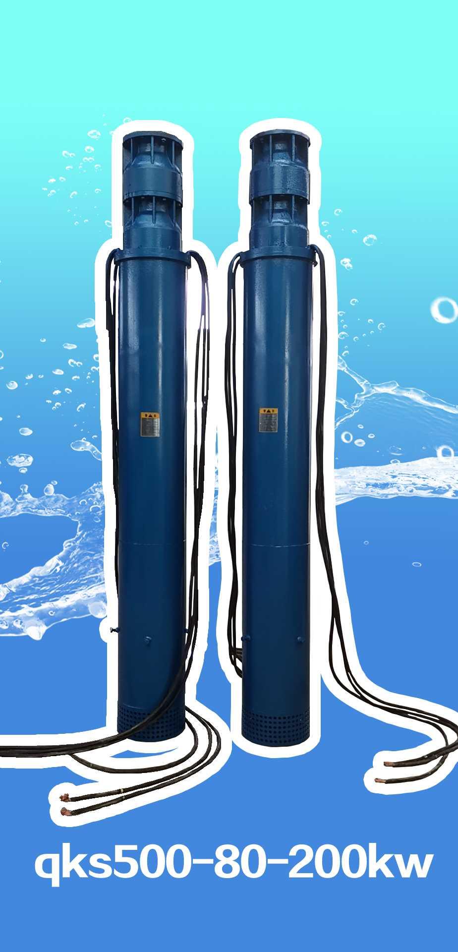 污水泵qks500-80-200kw